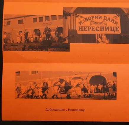 """Read more about the article 4. културна манифестација """"Изворни дани Нереснице"""""""