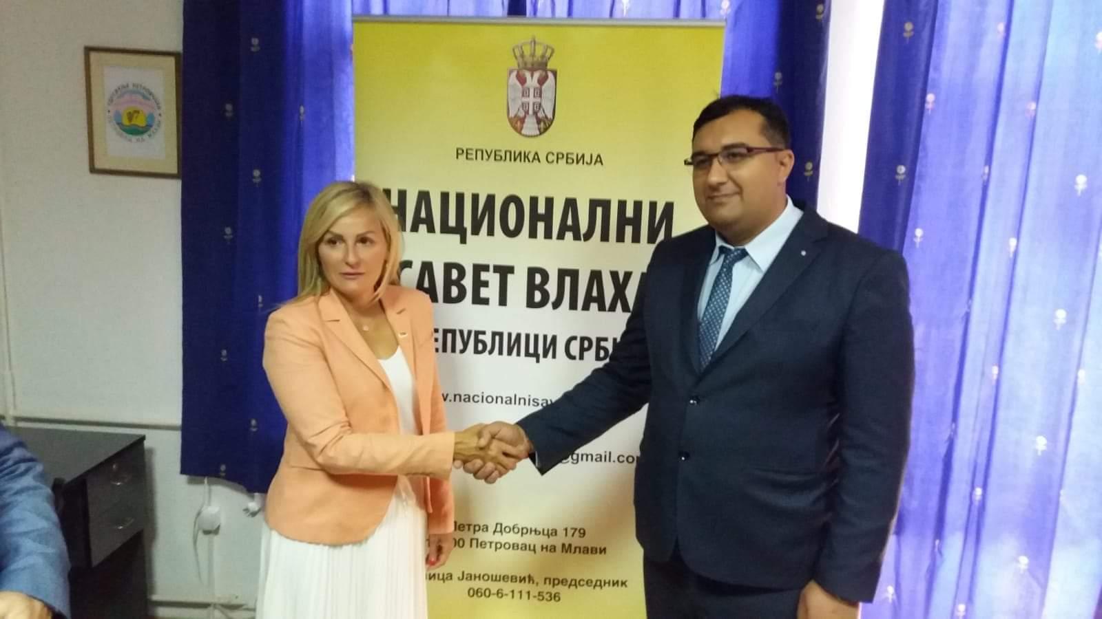 Read more about the article Унапређење положаја влашке националне мањине у Србији