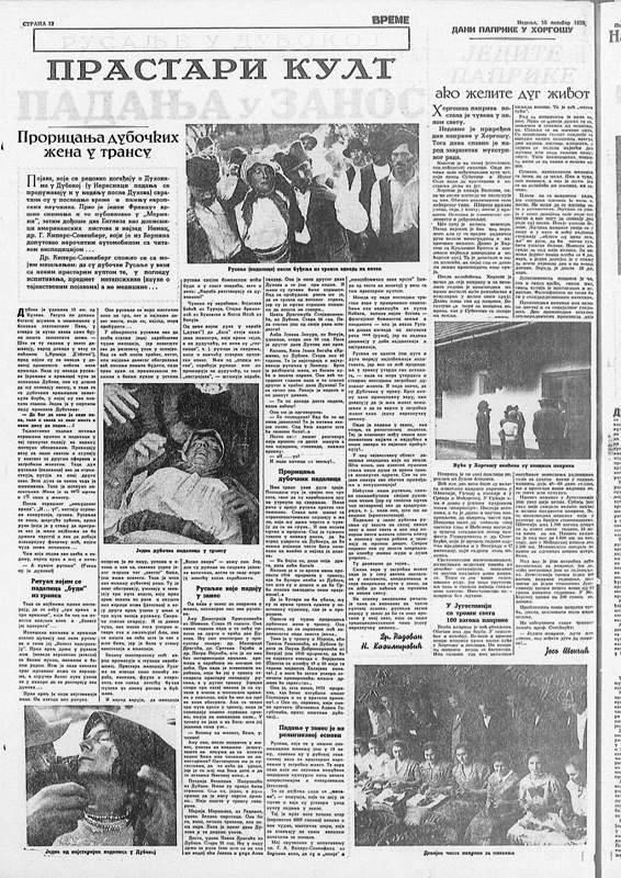 Медији о Дубочким русаљама 15. октобра 1939. године