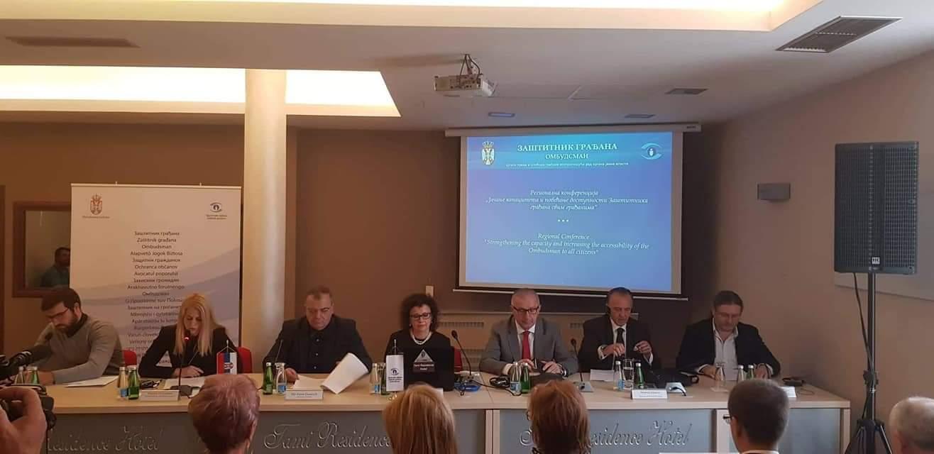 """Регионална конференција """"Јачање капацитета институције и повећање доступности Заштитника грађана свим грађанима""""."""