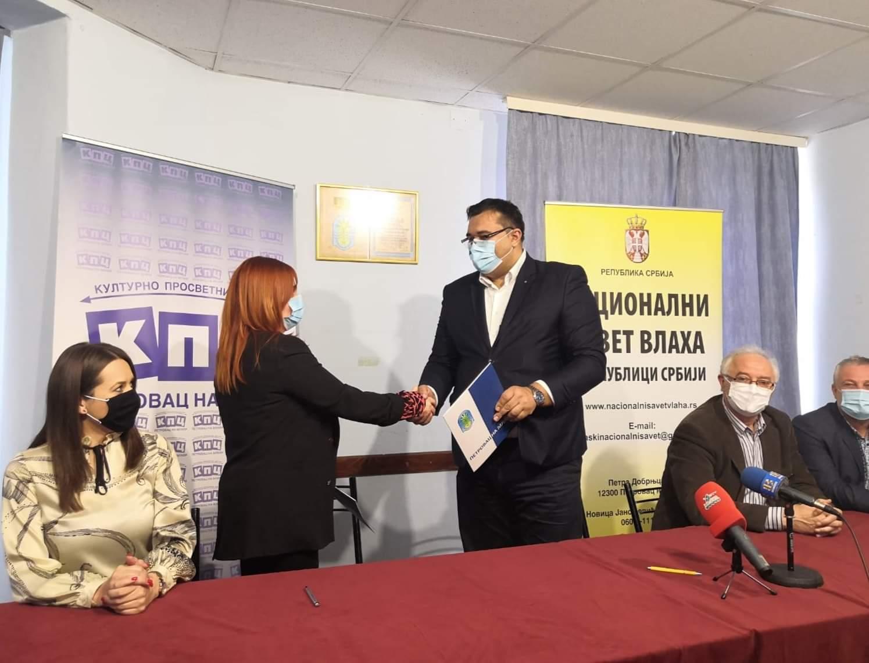 Потписан споразум о сарадњи између КПЦ Петровац на Млави и НСВРС